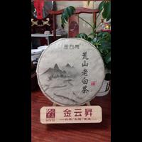2010年荒山老白茶 ¥460.00