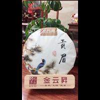2015年贡眉 ¥180.00