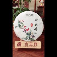 2015年头采白牡丹 ¥620.00