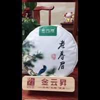 2016年老寿眉 ¥150.00
