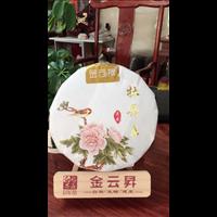 2017年头采牡丹王 ¥880.00