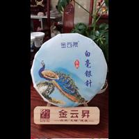 2019年白毫银针 ¥1280.00