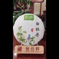 2019年生�B白牡丹 ¥380.00