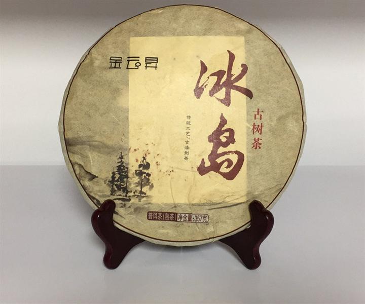 冰�u  ¥280.00