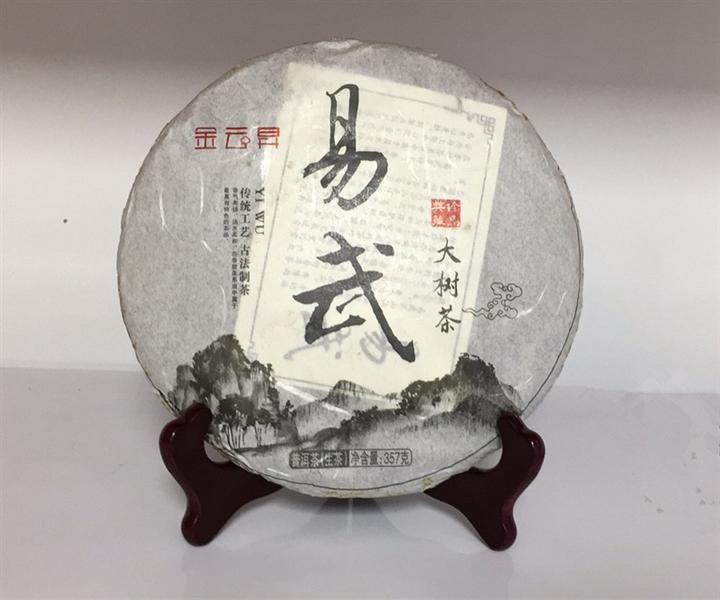 易武  ¥260.00
