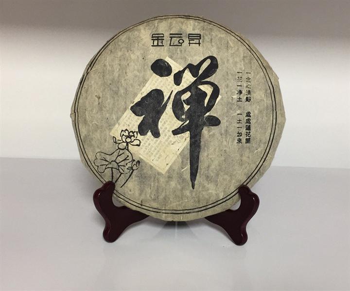 09年�U茶  ¥580.00