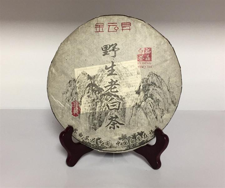 08年野生老白茶  ¥680.00