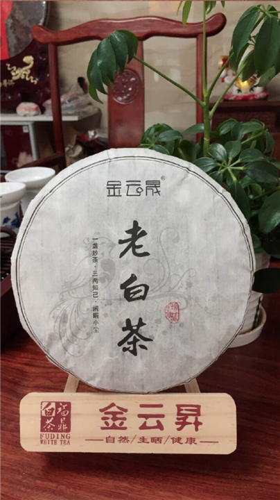 2012年老白茶 ¥320.00