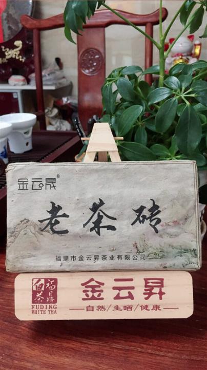 2013年老茶�u ¥298.00