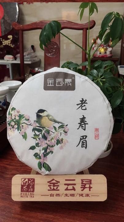 2015老�勖� ¥160.00