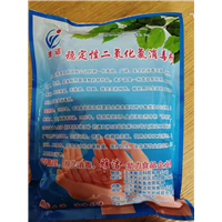 唐山二氧化氯消毒剂