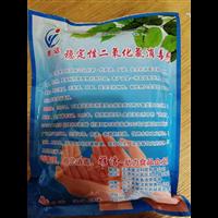 纸浆二氧化氯漂白剂
