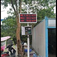 施工工地扬尘噪音监测安装可对接东莞住建平台