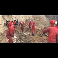 陕西石油钻井