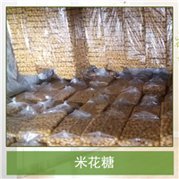 米花糖价格_纯正麦芽糖多少钱一斤