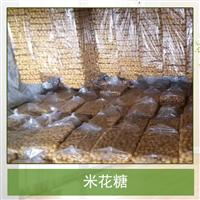 米花糖批发价格