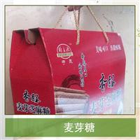 麦芽糖价格纯正麦芽糖多少钱一斤