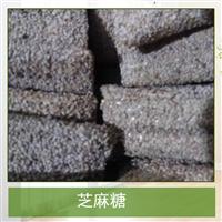 芝麻糖批发多少钱一斤