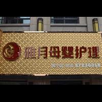 荆门BOB体育网站:➯新房装修好有异味怎么办?△