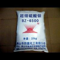 广东生产硫酸钡的厂家