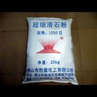 广东生产塑料专用滑石粉厂家