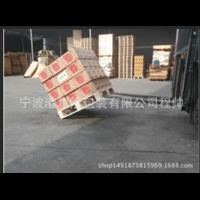 托盘防滑纸批发价格, 托盘防滑纸采购, 托盘防滑纸品牌供应商