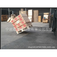 各种防滑纸供应商 各种托盘防滑纸供应商