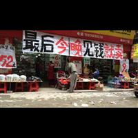清货公司-肇庆清货公司