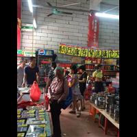 清货公司-超市专业清货公司
