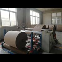 西安纸护角设备厂家