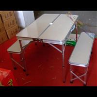 户外折叠桌椅套装 济南折叠桌椅 户外休闲桌椅 野外折叠餐桌椅