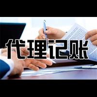 南海区记账报税-南海区营业执照代办代理记账