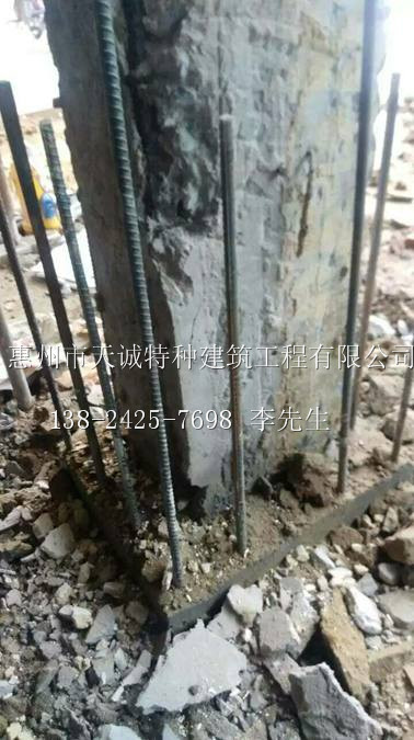 惠州最专业的建筑加固公司-加大截面加固法