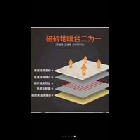 黑龙江电地暖沈阳电伴热电伴热