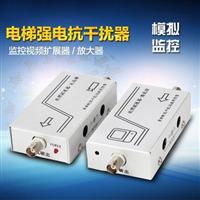 视频抗干扰器厂家 16路视频光端机厂家