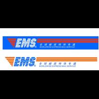 EMS国际快递寄药品