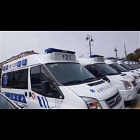 上海120救护车出租 上海救护车价格 上海救护车电话15800681116