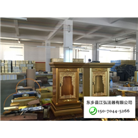 浙江_【骨灰盒存放柜】制作利记体育厂