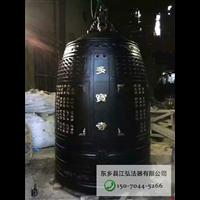 江西佛教铜钟利记体育厂家