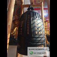 江西佛教铜钟定制厂家
