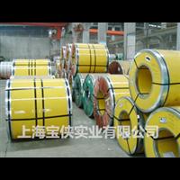 韩国联合彩涂卷,联合铁钢彩涂卷,联合彩涂卷一级代理
