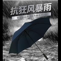 韶关广告雨伞厂家