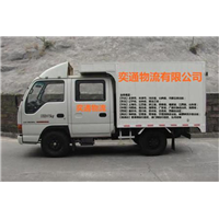 东莞到湖南回头车-东莞到湖南返程车物流包车