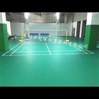 江苏省羽毛球场地建设|上海市足球场施工