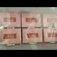 臨汾市化妝品銷售