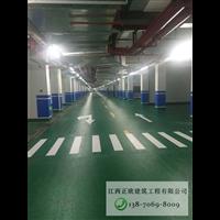 【萍乡环氧薄涂地坪】公司