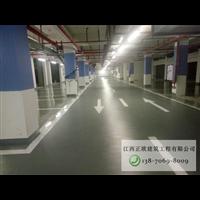 萍乡环氧薄涂地坪施工报价