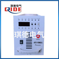 ATC115M20II直流屏充电模块整流模块电源模块