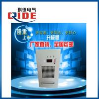 GF22020直流屏充电模块高频模块电源模块整流模块