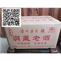 中国搜索优选品牌-醇粱窖酱香型白酒